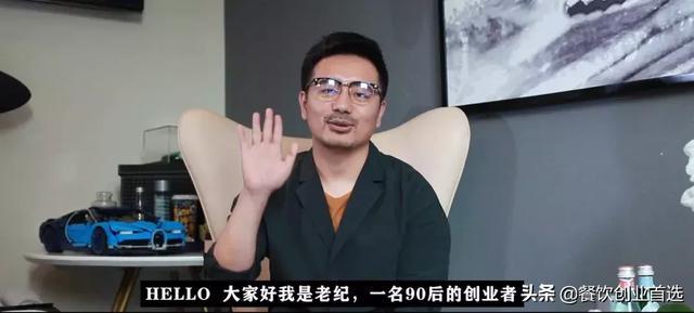 """老纪蚝宅:月入百万的""""副业"""",一晚卖2吨生蚝"""