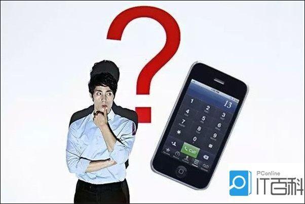 查自己手机号码如何查 教你五种方法
