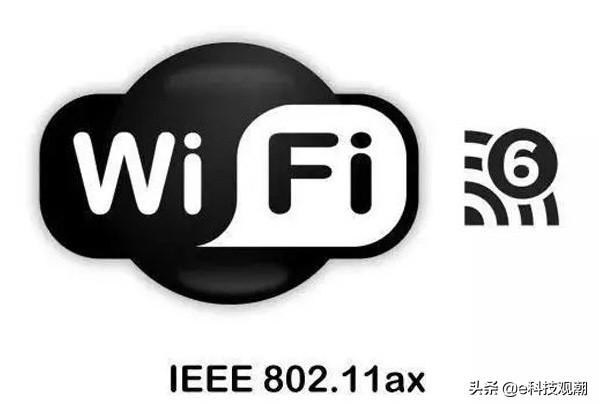 网速提升百倍:Wi-Fi 7史无前例的每秒30Gbits