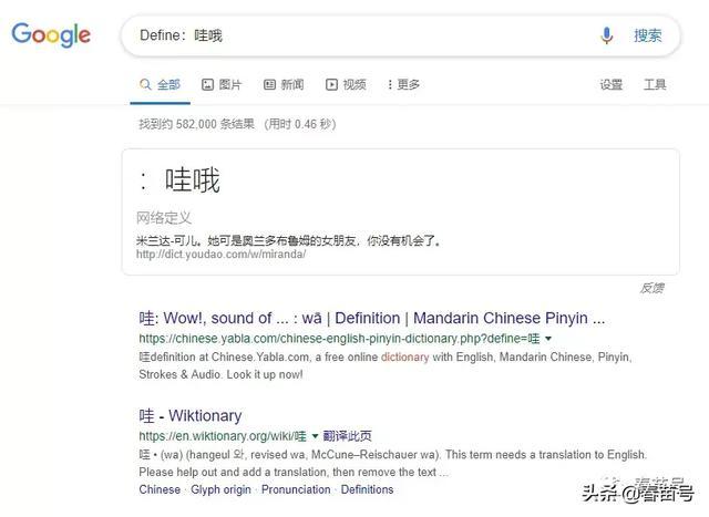 你真的会用搜索引擎吗?搜索技巧1.0