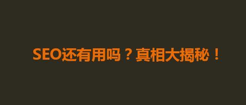 北京网站公司:很多北京网站公司好不好?
