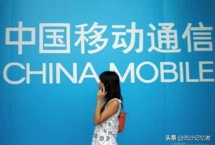 中国移动用户们,你们有什么话要对移动讲?