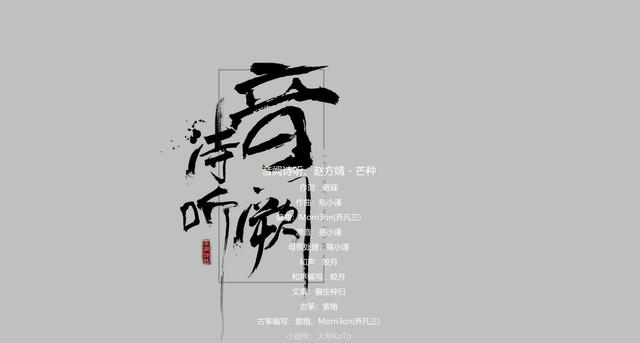 QQ音乐邓紫棋重回顶峰,抖音神曲只是昙花一现,有作品没在怕