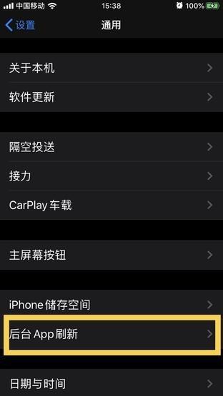 iPhone省电出新招 赶紧关掉这8个偷电功能