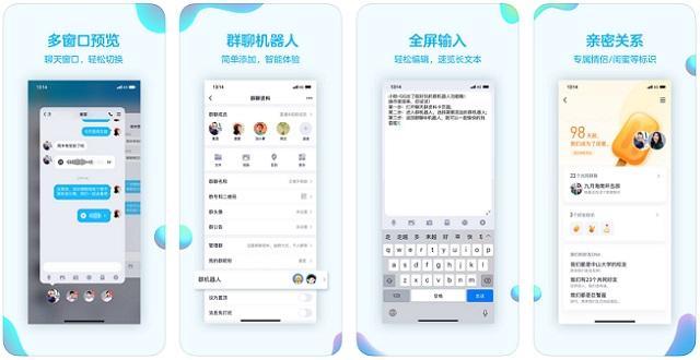 手机QQ8.0.8安卓版下载 安卓手机QQ 8.0.8官方版下载