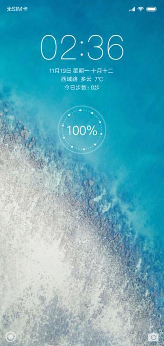 安利5款颜值超高的MIUI10主题,最重要的是全都是免费的!
