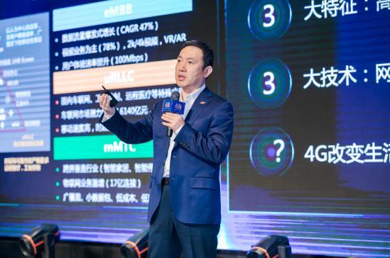 """""""5G时代,5新所向"""":天猫营业厅联手三大运营商迎战2019双11"""