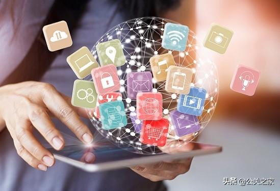 微信营销该如何下手?浅析微营成功案例