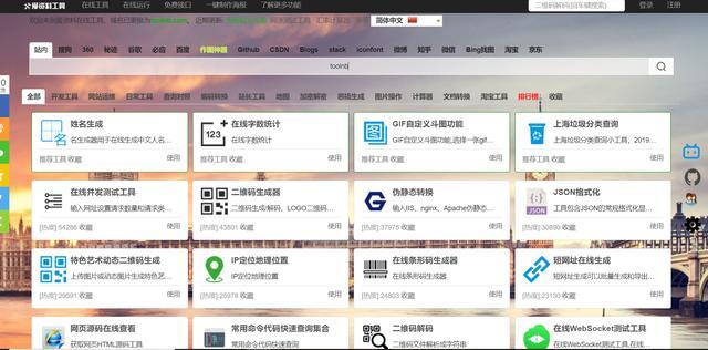 五个实用的精品黑科技工具类网站