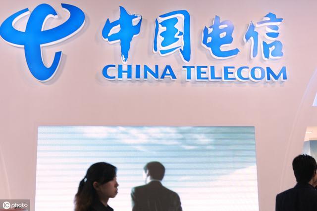 电信运营商移动支付业务的创新历程