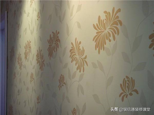 液体壁纸是什么?液体壁纸的优缺点有哪些?