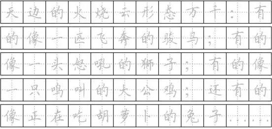 百分教与整理:基础标点符号使用规则详解—2.顿号、分号