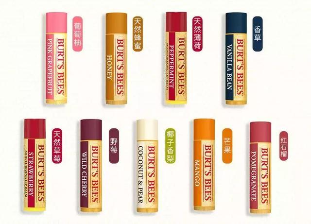 用了这8款润唇膏,秋冬我的嘴唇终于不干啦