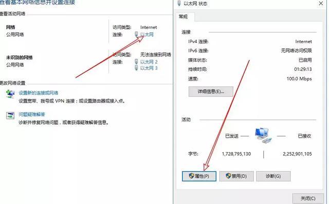 网页打开速度慢,教你3分钟解决(DNS怎么设置)!