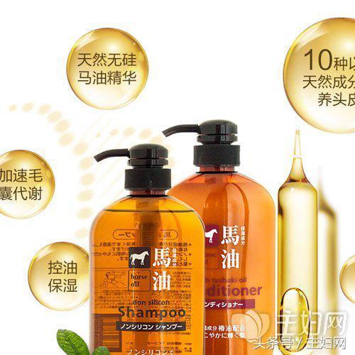 脱发用什么洗发水好 全球6款口碑超级好的洗发水