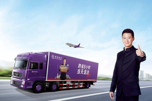 """""""偷师""""顺丰,这家快递迅速崛起,请吴京代言,公司估值200亿"""