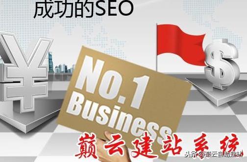 怎么做网站推广?SEO优化技术怎么用?网站排名方法有哪些?
