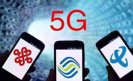 天猫苏宁和三大运营商强强联手,为用户降低5G换新成本