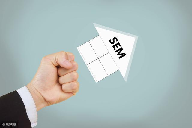 搜索引擎SEO与SEM的推广有何区别,外贸人必看