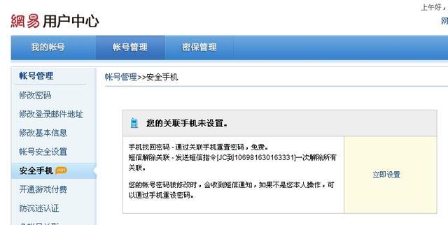 邮箱163官网登录入口(163vip邮箱注册及登陆方
