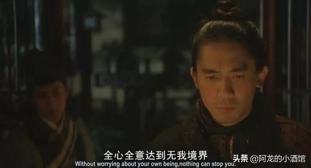 """马云怼""""顶级""""富豪:你秀优越时有多爽,打脸时就有多疼"""