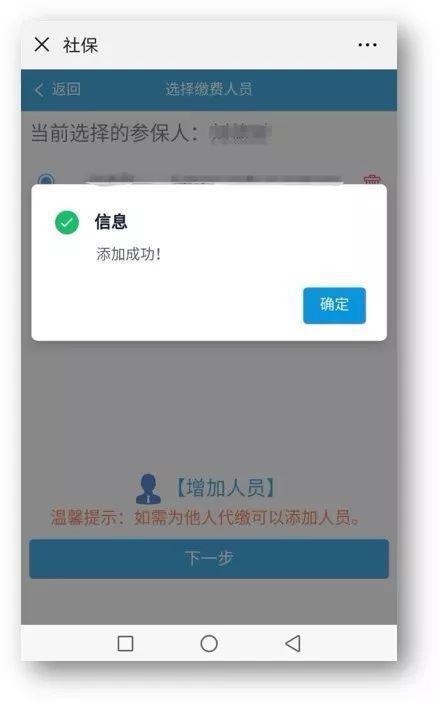 微信客户端在哪里打开(微信封8天怎么快速解封)
