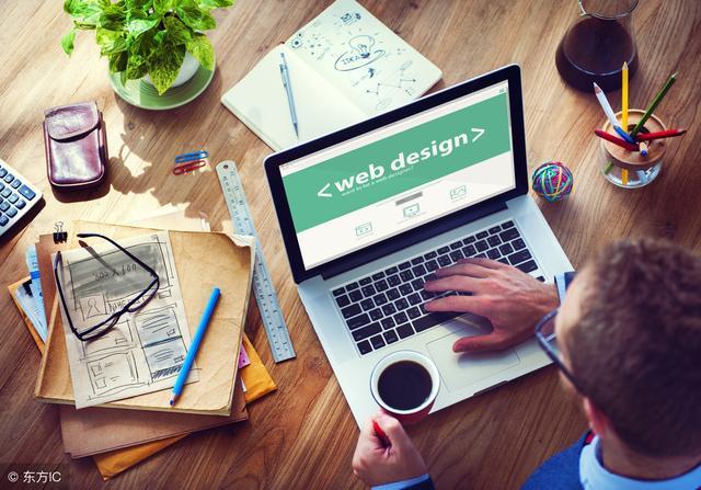 如何建网站?网站建设的5个步骤