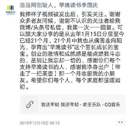 """互联网史诗级大瓜:当当网创始人夫妻俩互撕,李国庆彻底""""毁容"""""""