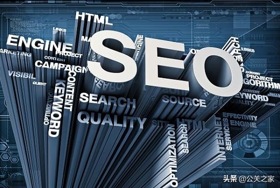 SEO:盘点SEO营销推广的那些方法和注意事项