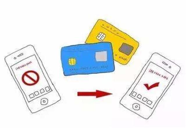 手机号长期不换有什么好处?这些都是老卡用户的福利,你知道么?