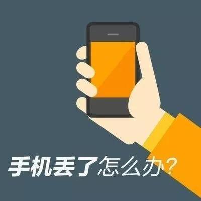 微信找回密码人工服务电话,手机丢了微信怎么找回密码忘了(微信24小时人工服务400)