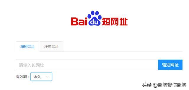 王思聪最新赚钱方式分享知识能做成一门多大的生意?_短网址赚钱平台