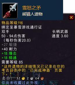 巫毒雕像怎么获得(魔兽世界宠物系列之巫毒雕像获取指南)-fm分享网