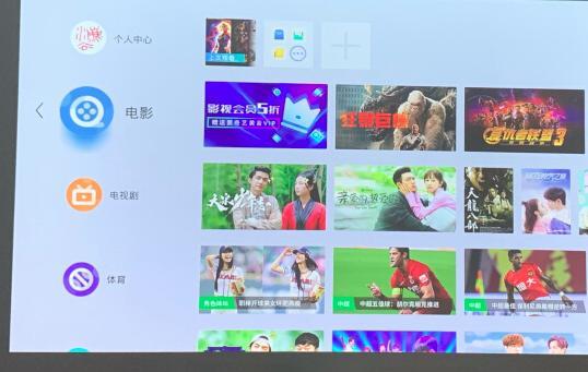 三星电视怎么安装第三方软件(两招最简单操作轻松解决)-fm分享网