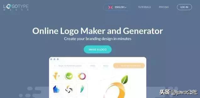 免费的在线logo制作平台