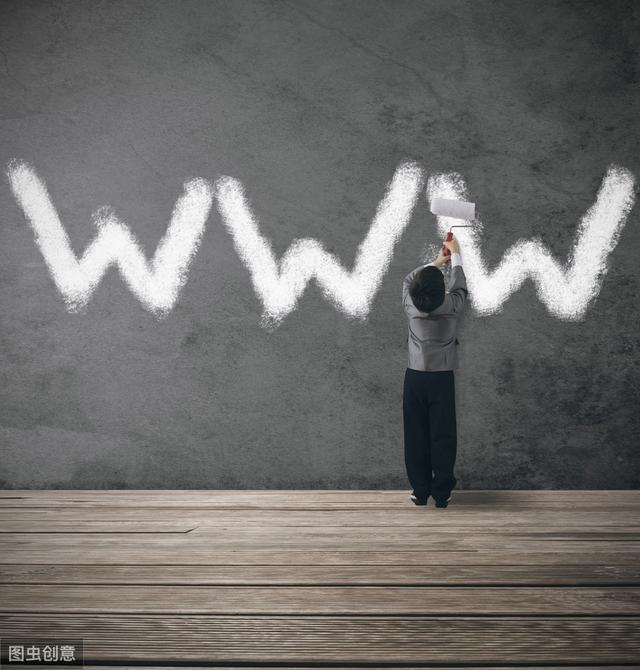 想要进行域名投资,但又不了解域名后缀,那这篇文章告诉您