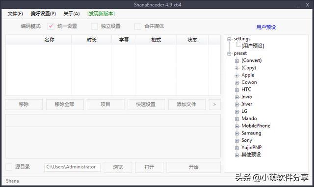 极速视频压缩软件中文汉化版,比很多其他视频压制工具速度都要快