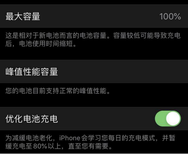 苹果真香定律,iPhone7拯救之路,会用手机真的太重要啦