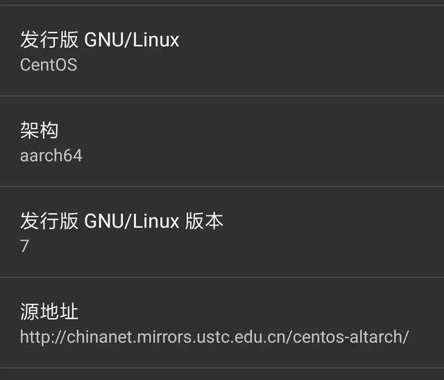 废旧Android手机如何改造成Linux服务器?