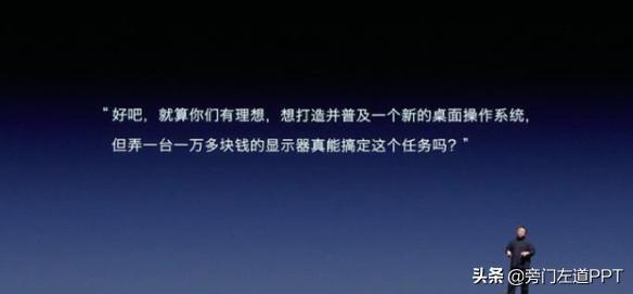 韩国三星手机发布会现场!网友:太酷了!这还是PPT吗?