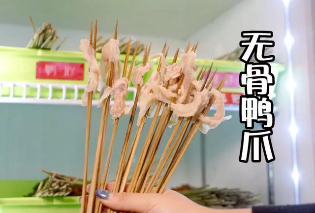 双十二,宜剁手,宜吃串!吃到成都排名第一的康二姐串串!