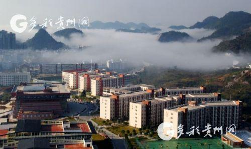 逐梦前行——贵州铜仁学院区域一流专业建设的奋进之路