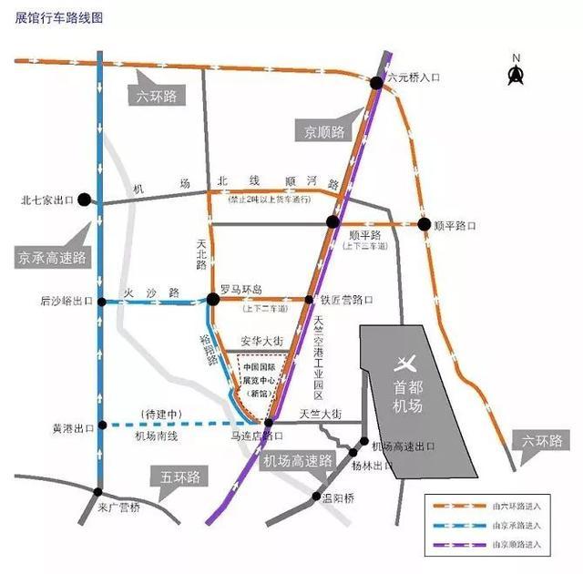 「2019北京书展」最强攻略:8大看点+精选活动+展馆特点
