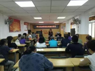 学员回访|李志萍:因地制宜 学好用好百步亭经验