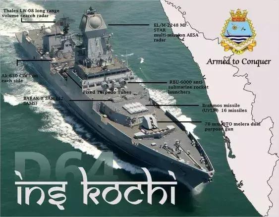 热门文章:加尔各答级驱逐舰的技术特点