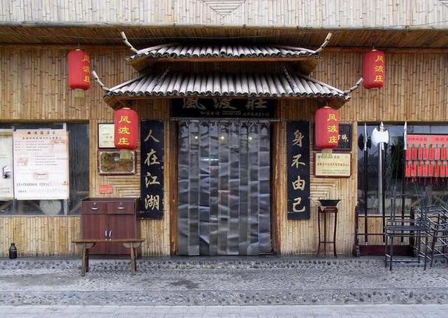 武侠主题餐厅,看风波庄如何利用体验营销网罗天下群雄!