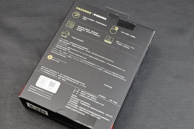 既有颜值又有实力!闪迪至尊超极速移动固态硬盘评测