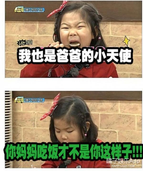 还记得韩版《爸爸去哪儿》里的彬儿吗?她现在长这样啦!