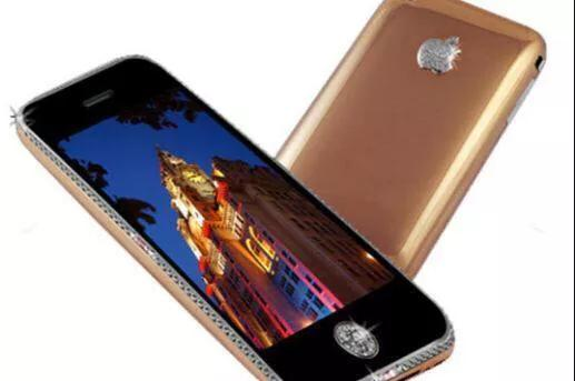 世界上最贵的手机长什么样