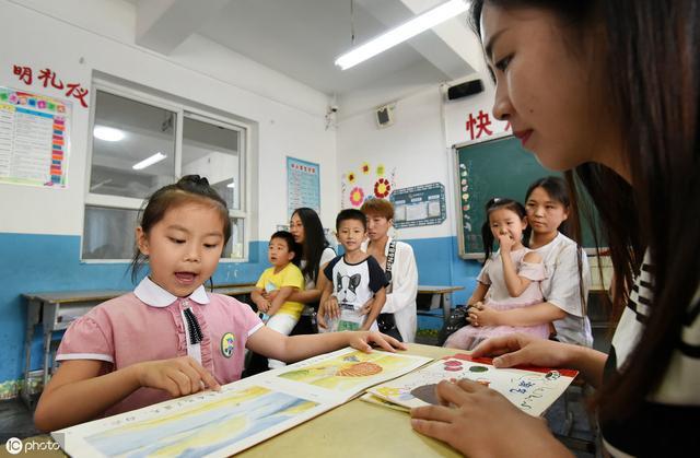 生活百科:教师工资标准是什么知识!
